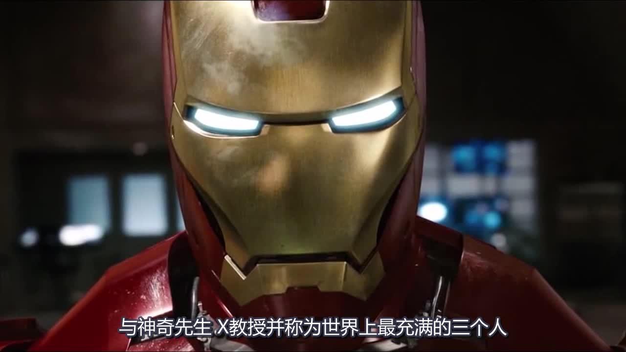 #漫威6个英雄巅峰实力#漫威6个英雄巅峰实力,钢铁侠感觉有点虚,雷神:我真打不过灭霸