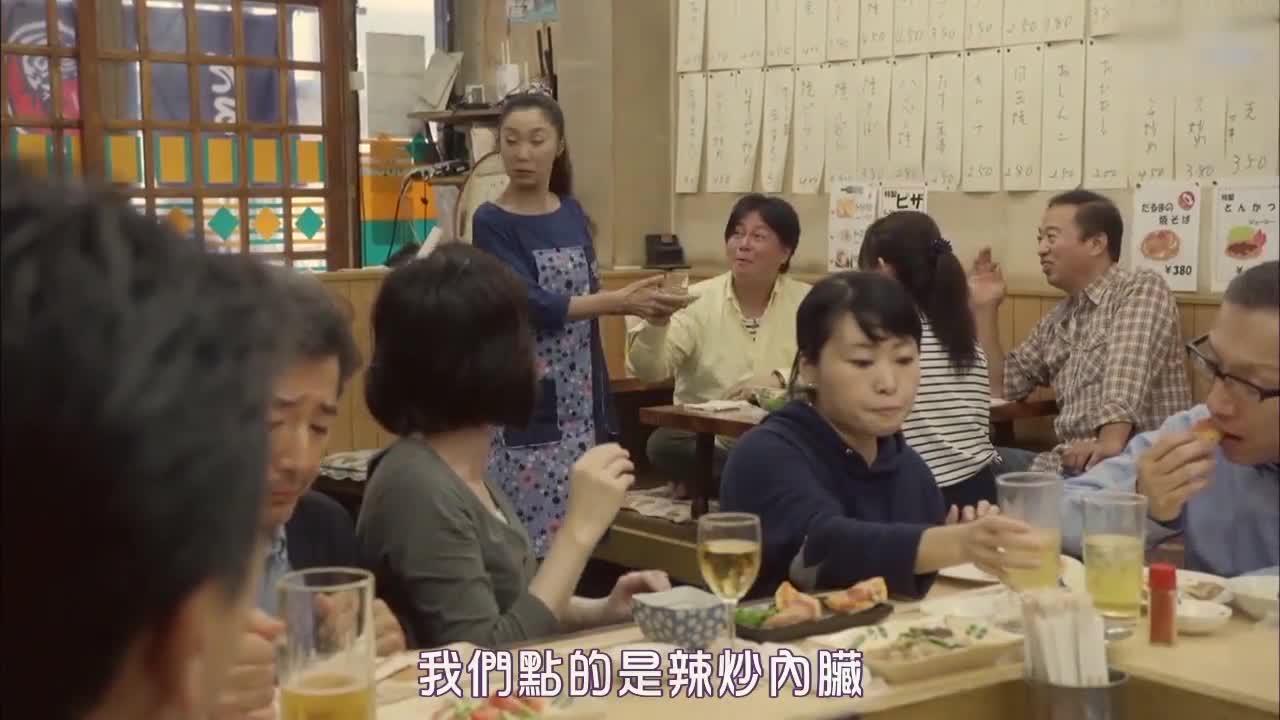 井之头五郎美食家,观察食客