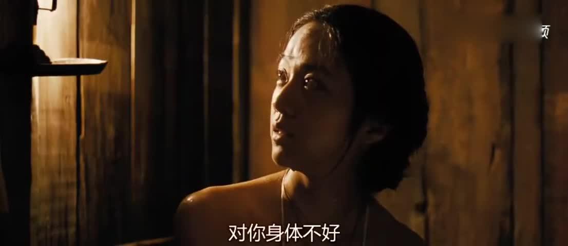 甄子丹汤唯的经典桥段,整个电影的高潮部分