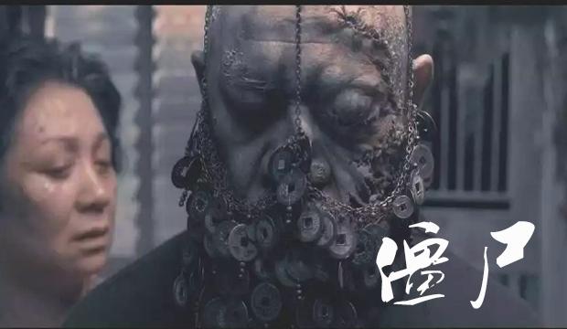 #惊悚看电影#香港里程碑恐怖片《僵尸》,豆瓣7.7!为复活老伴而炼尸还魂