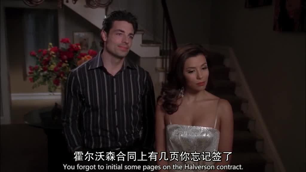 男子正在和女子约会,突然看见一封信,让他不得不赶紧离开
