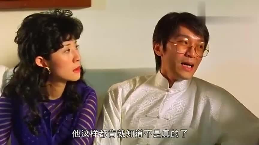 #周星驰#千王之王星爷打麻将,一把赢了一亿二,要给老婆多买几个宝石戒指