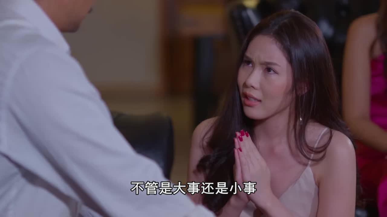皮娇带着林音求见莉贝的父亲,他还不知道女儿已将林音解约一事?