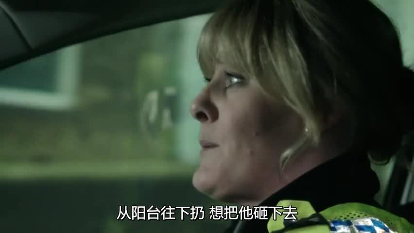 女警司和下属打电话走神,导致嫌疑人逃走,后悔也晚了吧