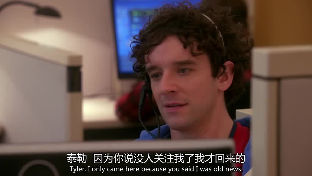 男子在上班,却突然收到同事发来的视频,猴子骑山羊