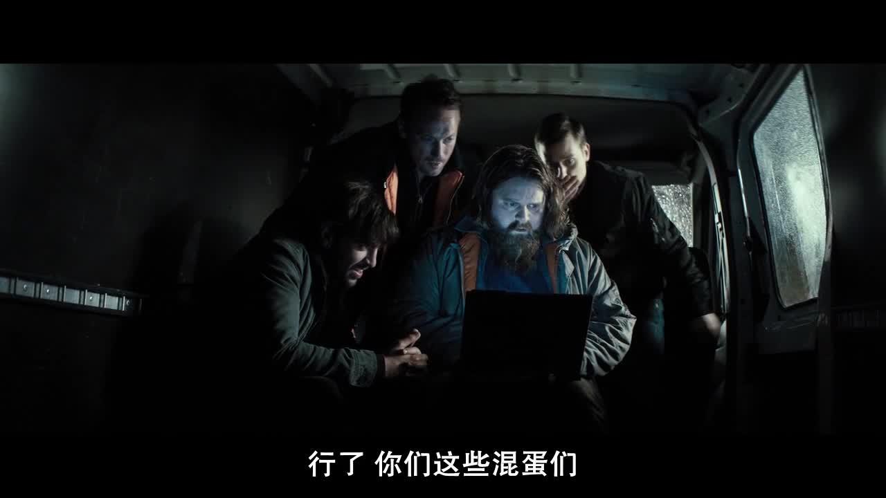 为所欲为的黑客,竟像走进了无人之境,这场会议要遭遇了