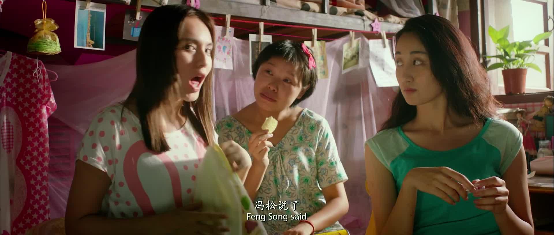 周惠身边的同学都开始打扮起来了,可她还是那样