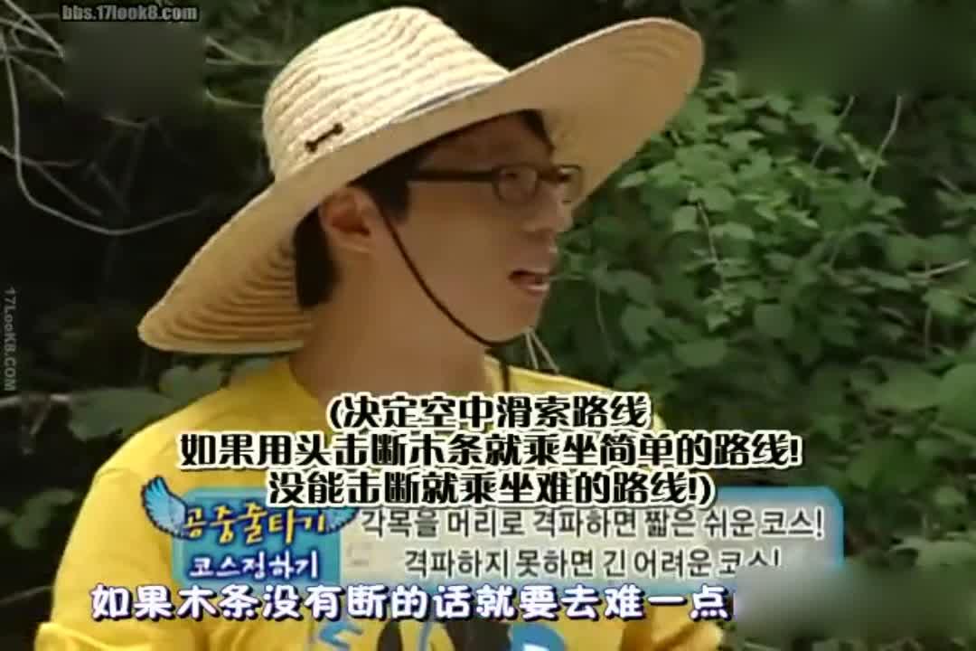 刘在石这草帽戴的,真不错?像个干活的人?