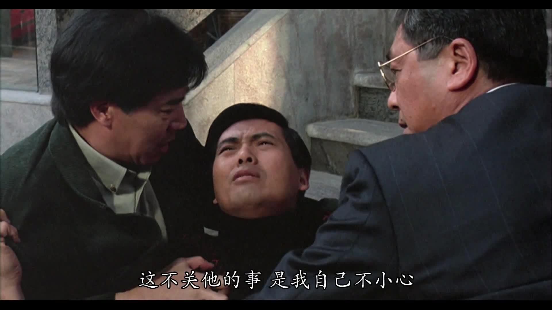 儿子残疾后,父亲竟然这样对待他,真是令人心寒