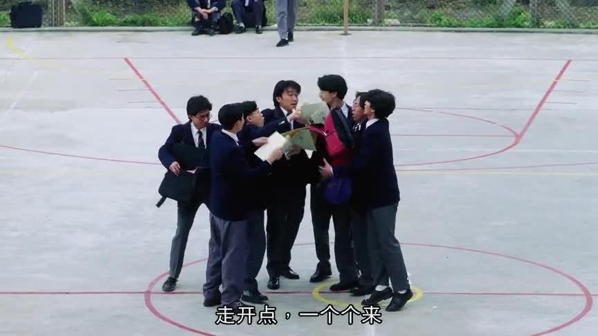 星爷不会做作业,只用了一招,同学抢着帮他做