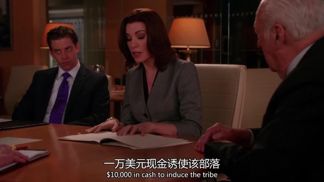 女子:你想要我继续往下读,男子:我强烈要求你继续往下读