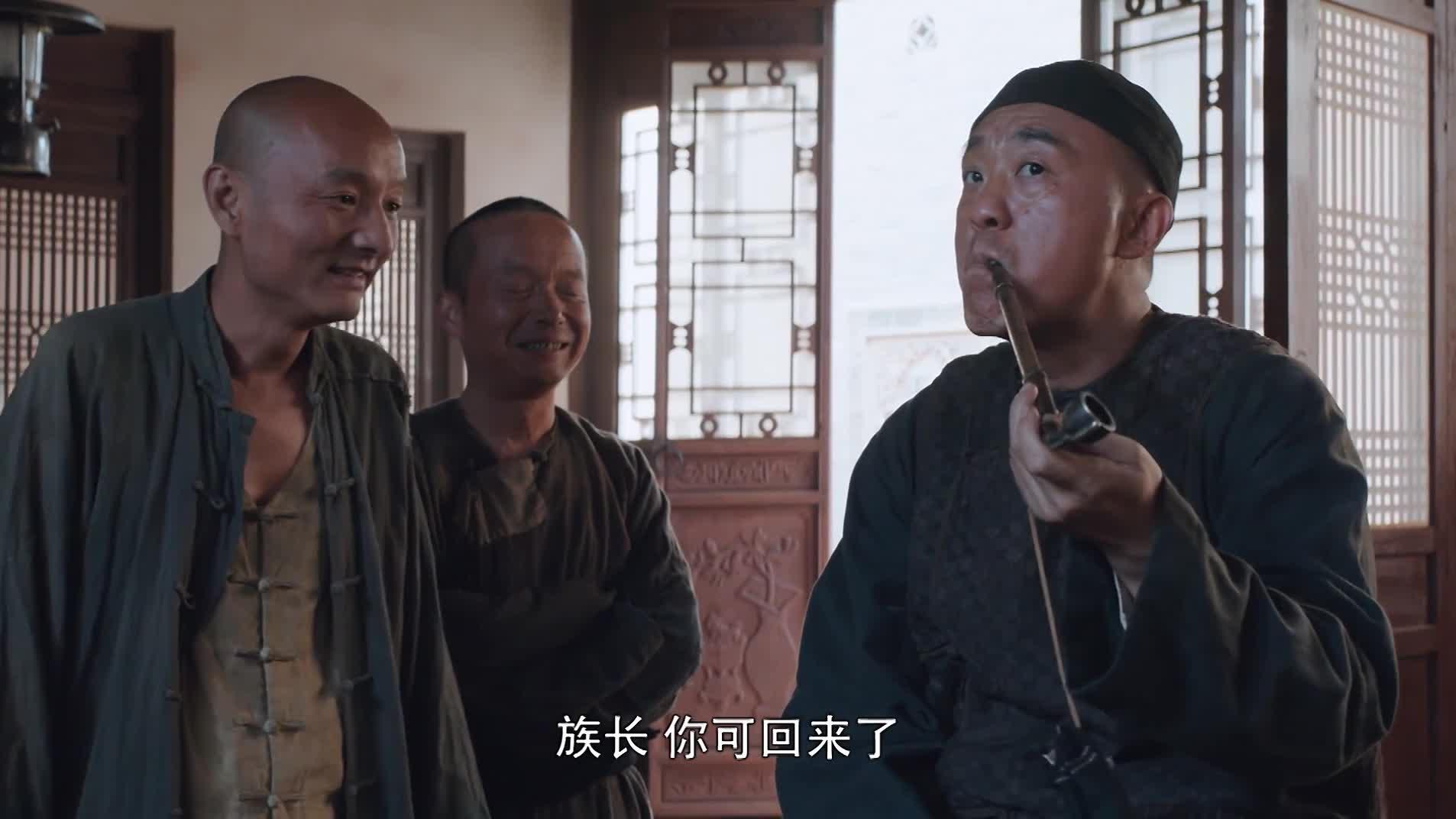 男子蹿腾村里人冷落族长,没想到族长一招把人都招来了