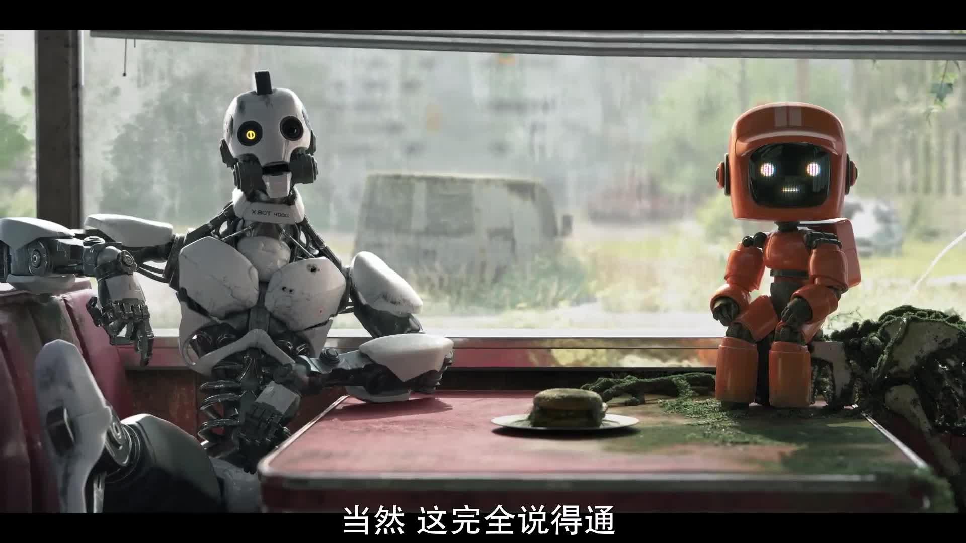 在他们机器人的视角里,一个种类想尽一切办法,来残杀同类
