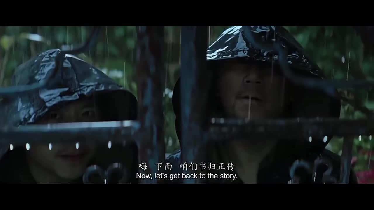 《烈日灼心》这部悬疑电影强烈推荐你们,邓超演技爆炸