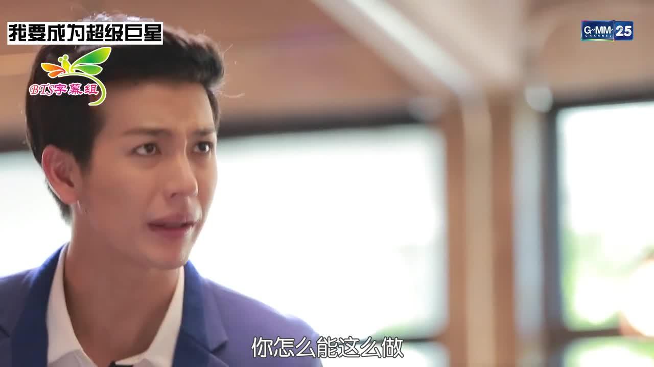 男主跟好友讨论,关于女主安危,wanwan带女主参加晚会