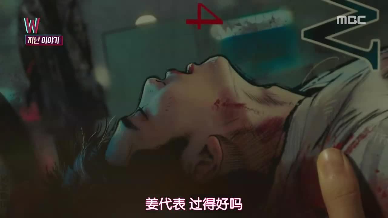 并告诉姜哲以后他们会常见的,而这个人的脸就是吴成务。
