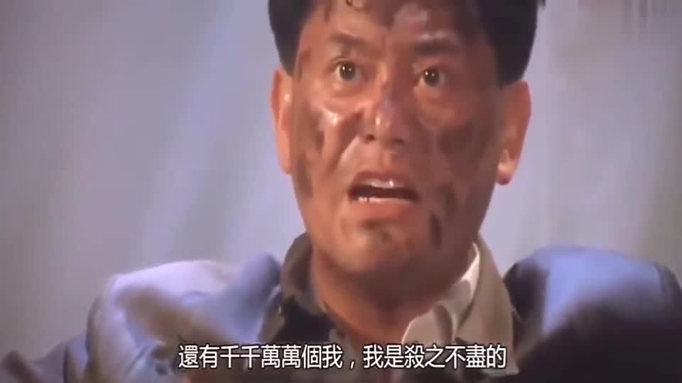唯一能跟星爷抢戏的人陈百祥这段慷慨激昂的陈词听起来怪怪的么。