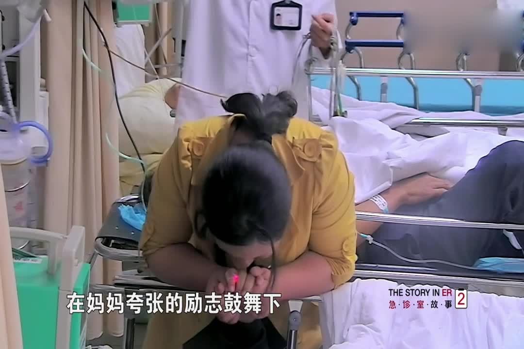 十三岁的男孩被土方车碾压双腿,妈妈在夸张的鼓励