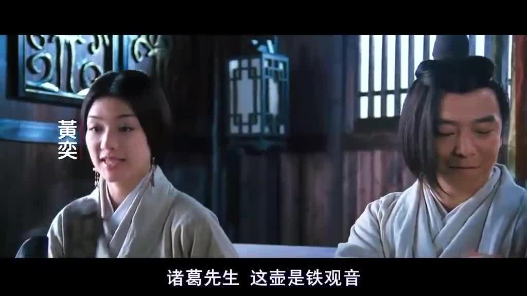 黄渤演周瑜和诸葛亮开演唱会,太搞笑了