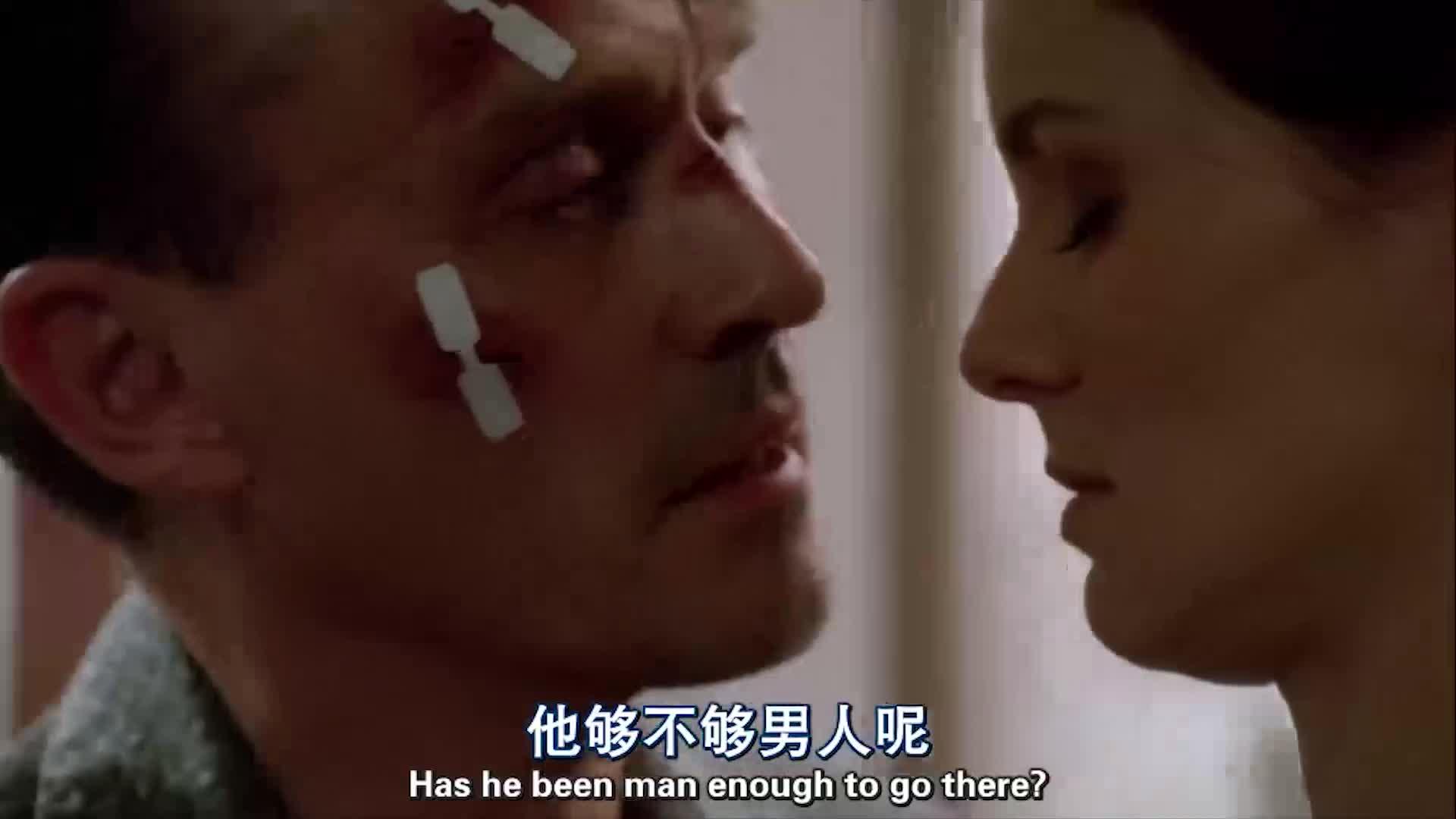 他真的是变态,竟然做出这种事,这个女人你真的敢碰吗?