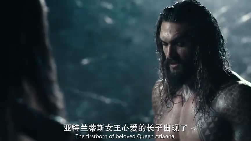 荒原狼出场,海后海王相遇决战,海后美出天际!