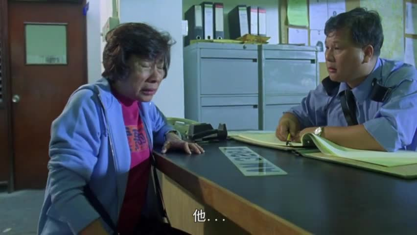 化骨龙被警察戏耍,老妈亲自去警局找人,演技无敌了!