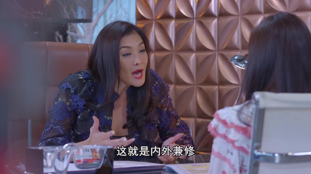 谭坤却从未真正在乎过她,谭坤真正爱的只有他自己?