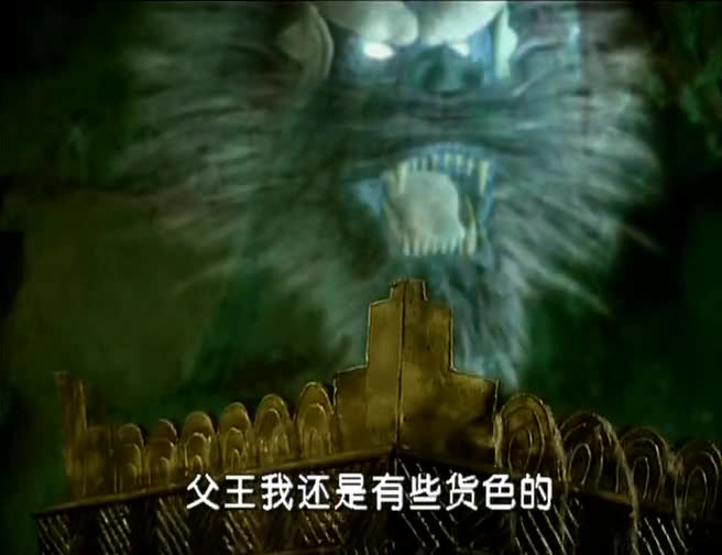 龙王跟朱哥说出口诀,然后放心归天了,朱哥还没反应过来