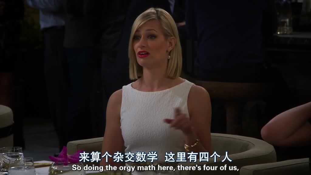 麦克斯告诉卡罗琳,兰迪跟她谈到了未来。