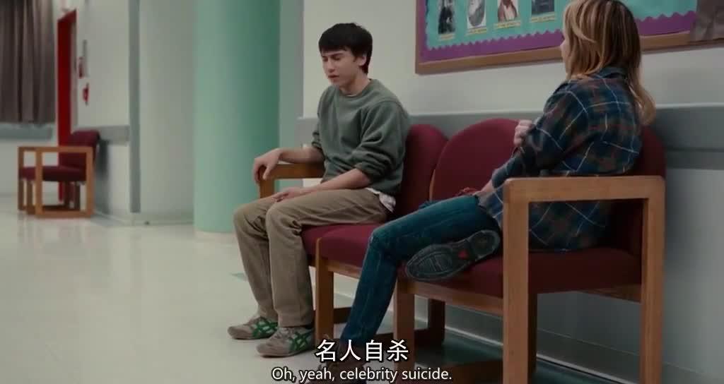 小伙自愿进精神病院治疗,却遇到了一个美女