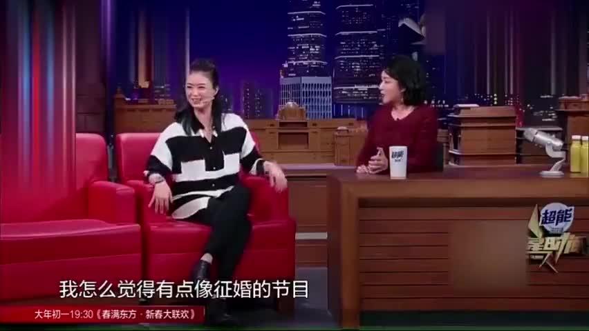 蒋欣一脸娇羞说想嫁靳东,金星表示节操没了!