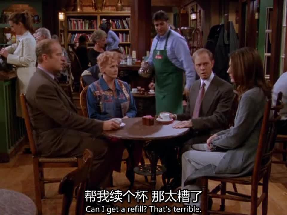 四人在一起喝茶聊天,突然过来一老人,竟然这样问候他们