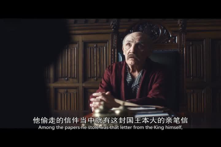 拿到国王亲笔信,男子情绪激动,打电话连接国王陛下