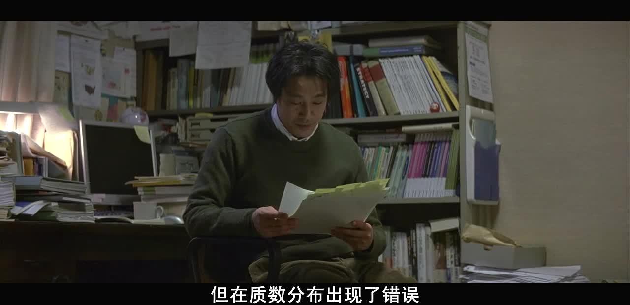 教授在一旁睡觉,邻居先生花六小时解决难题,天才还是天才