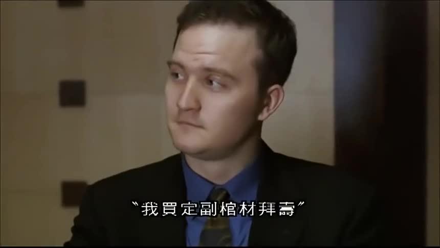 几个外国人打麻将用摩斯密码,以为中国男人不会,掉入陷阱了