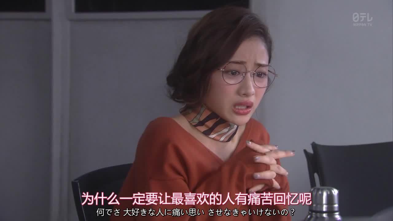 悦子有希望进入编辑部,悦子高兴极了。