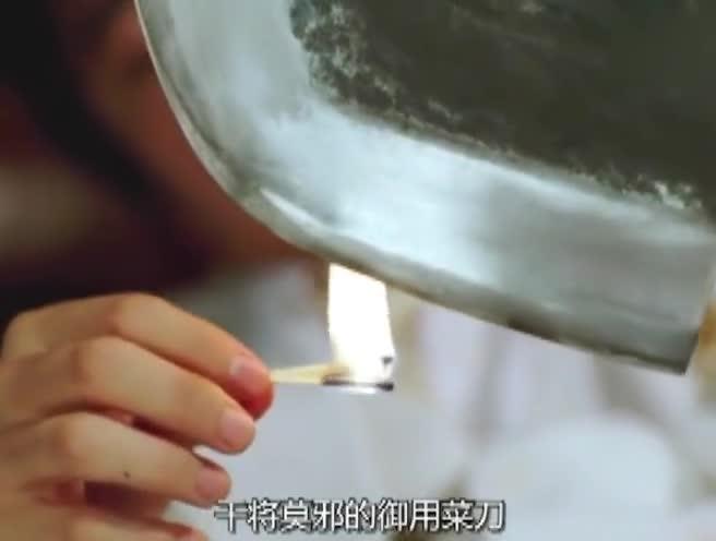 刀是什么刀?金丝大环刀