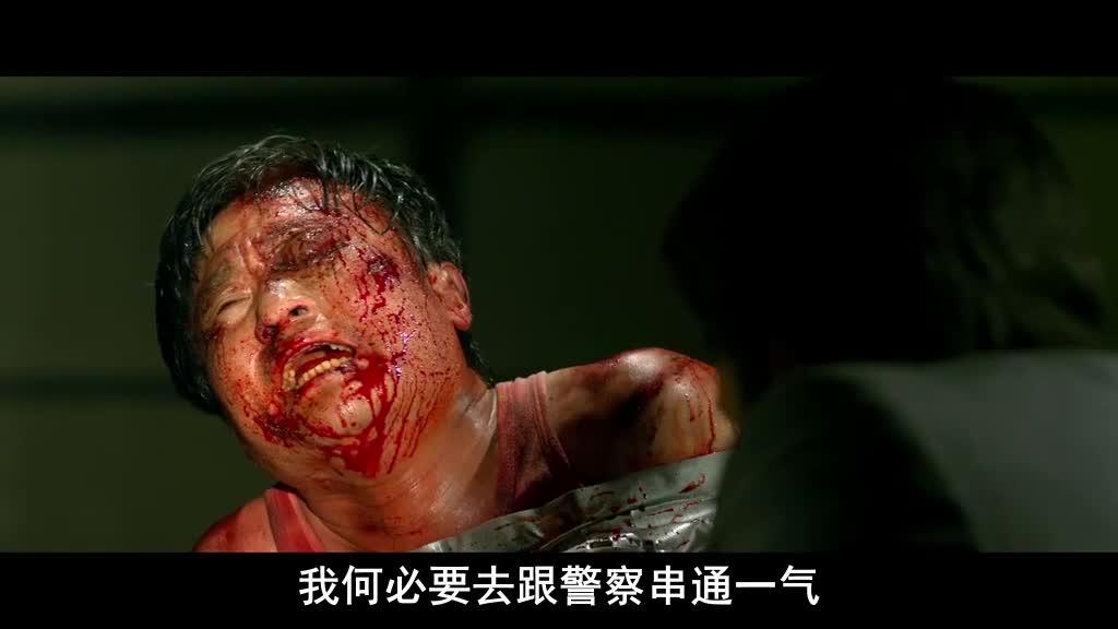 满脸是血的人解释,让李理事就他,被斧头砍断腿