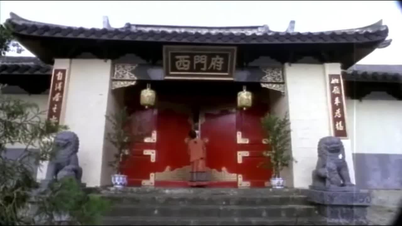 王婆当着西门庆五个老婆的面给西门庆说媒
