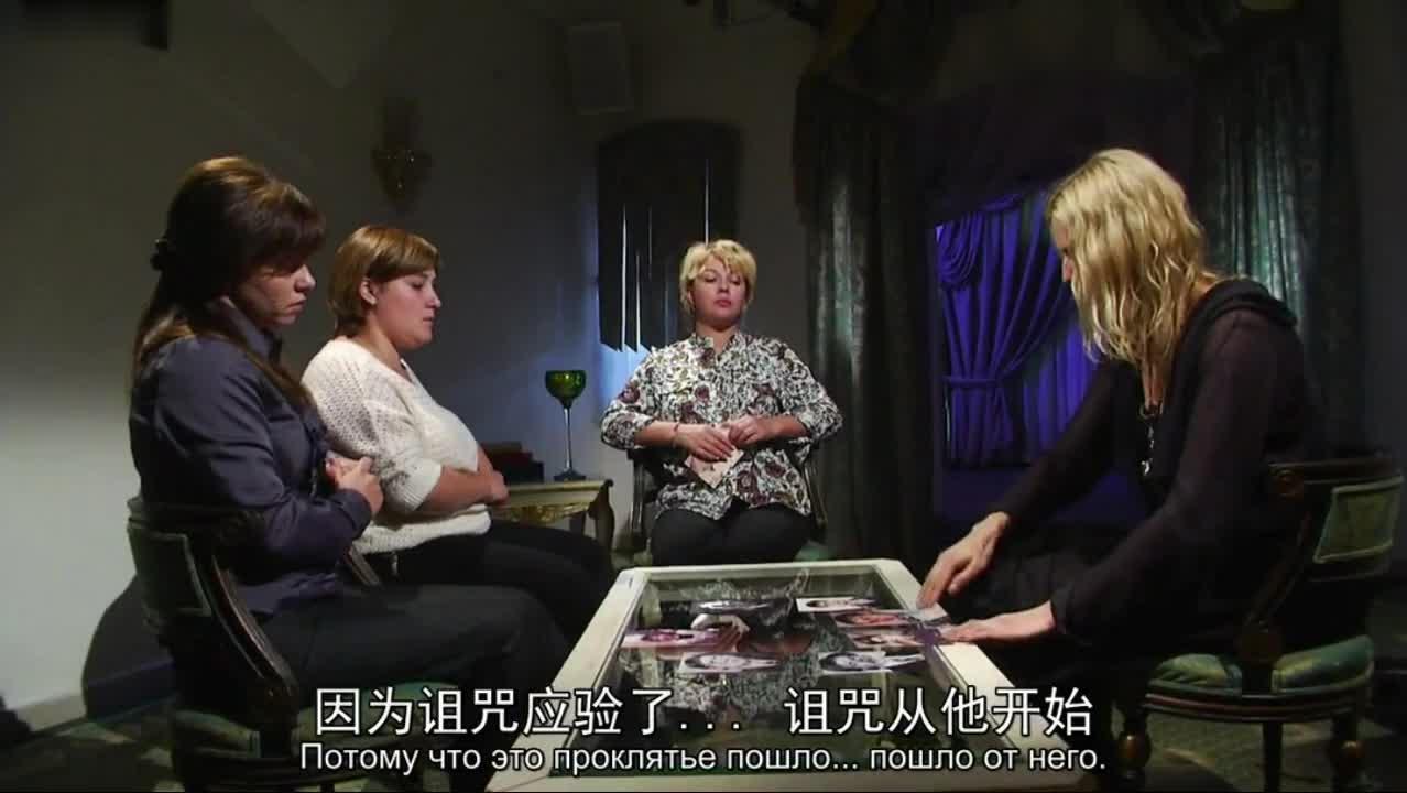 家族接二连三死人,女巫感应原因,竟是因为车轮!