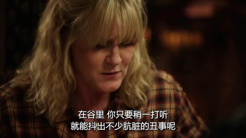 男子失业后女主虽很生气,共度晚餐过后,路上尽然还商量这种事