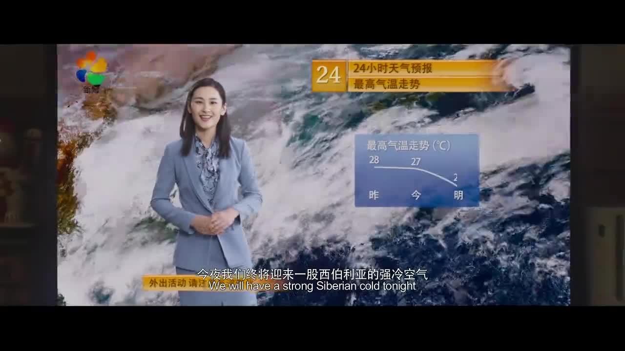 电视播放节目,预报天气,即将升温