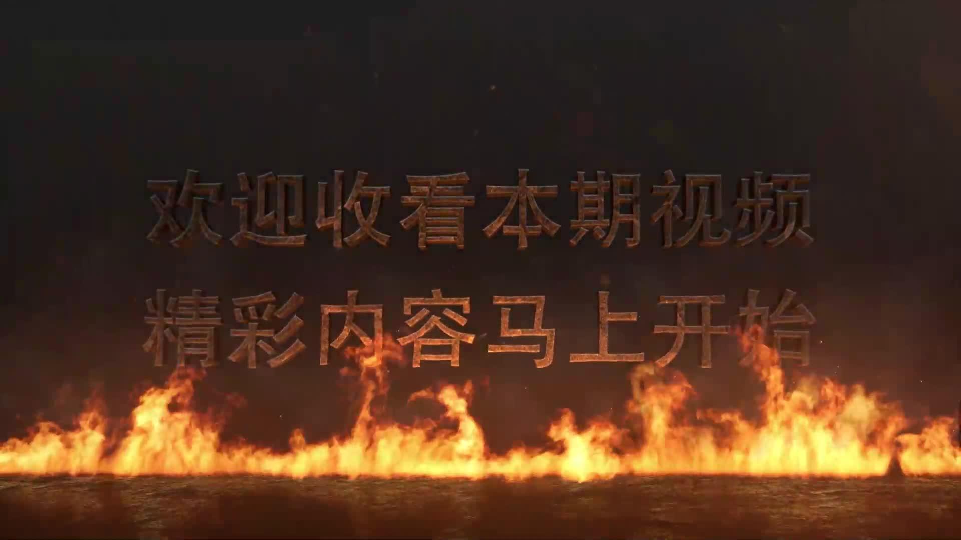 #影视精彩欣赏#西游降魔篇:大家好我是酱爆