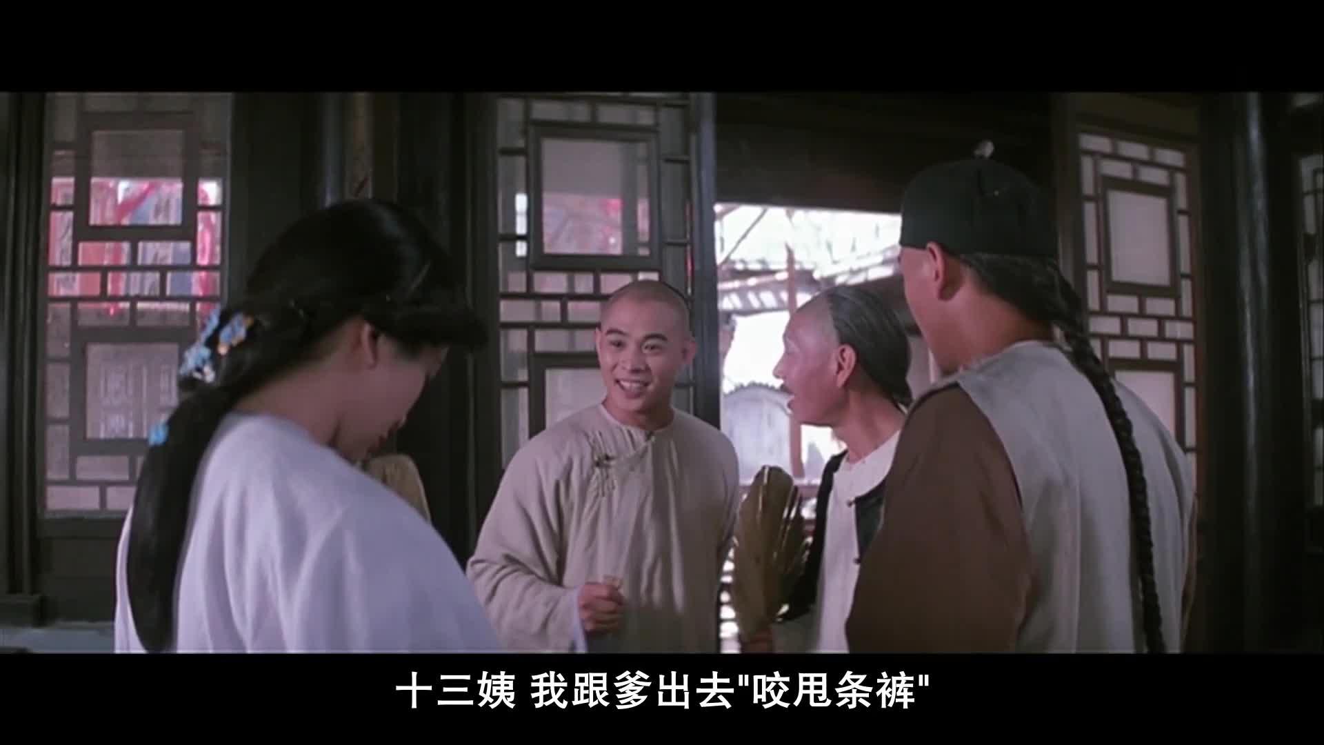 黄飞鸿:梁宽弄坏蒸汽机,只好找十三姨帮忙