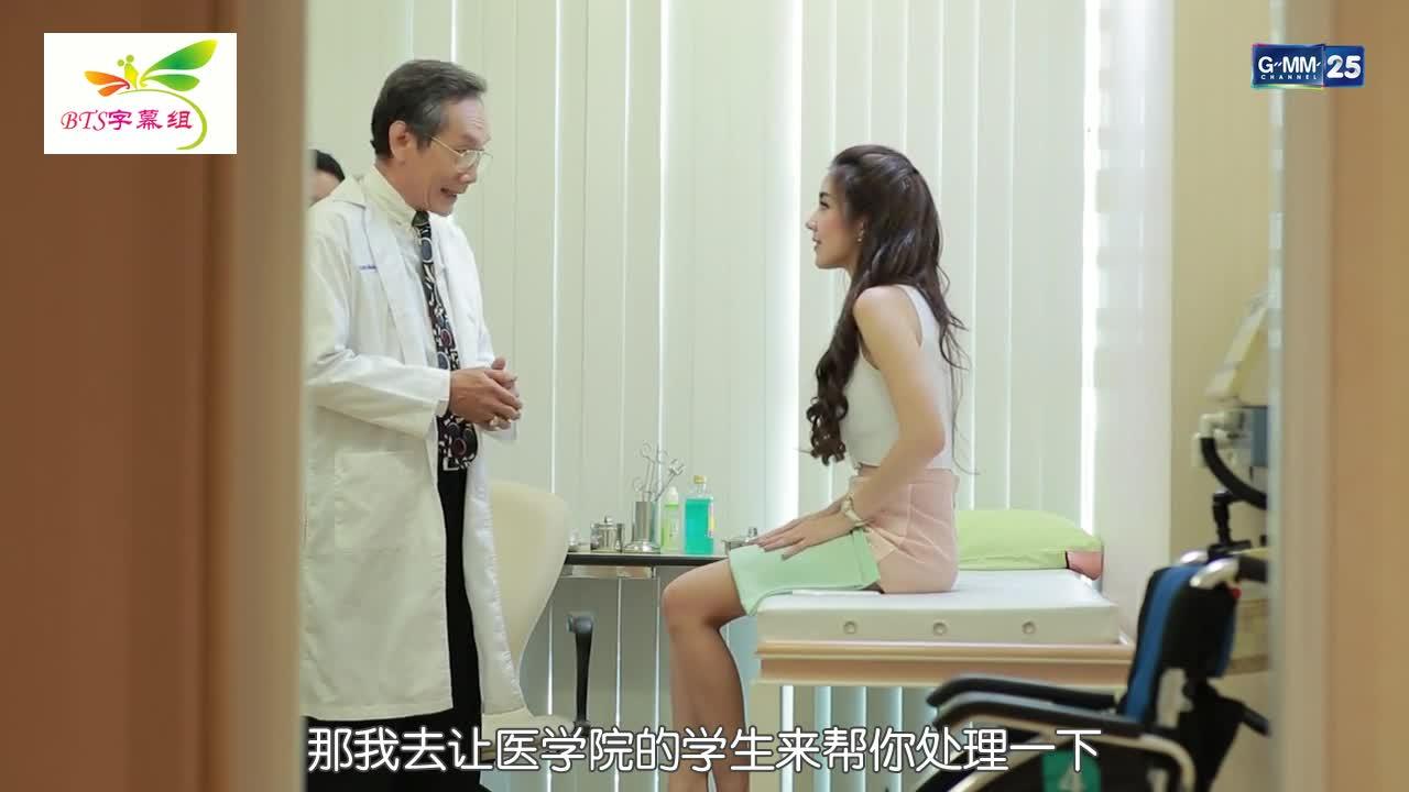 医生看到may的信息,他们在做些什么,她要干嘛