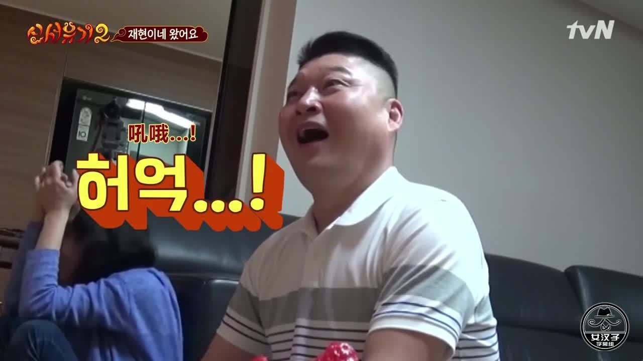 安宰贤和姜虎东发生争执,姜虎东说要他在结婚前感受一下地狱