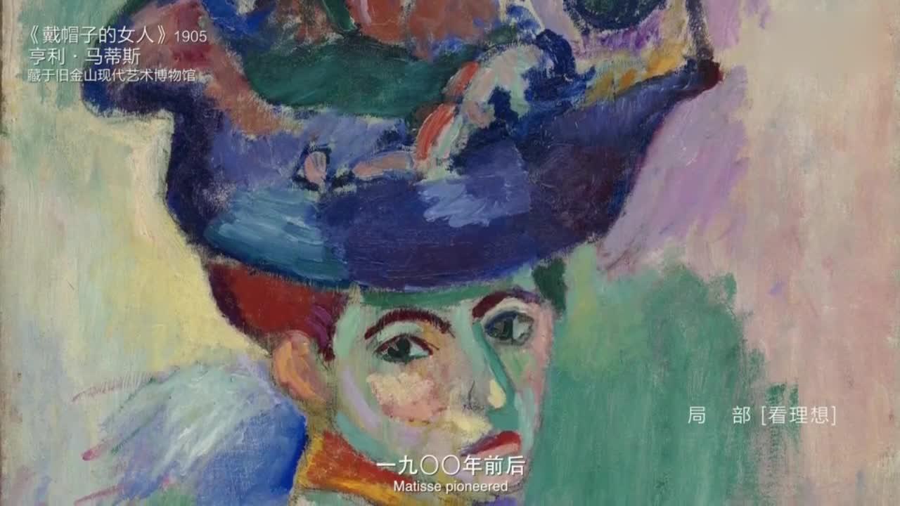 这幅画里的美女,帽子画的真不错?