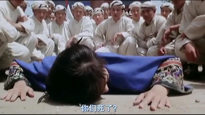 #方世玉#大妈掉了下来,一群人在下面没人接她,气得她破口大骂
