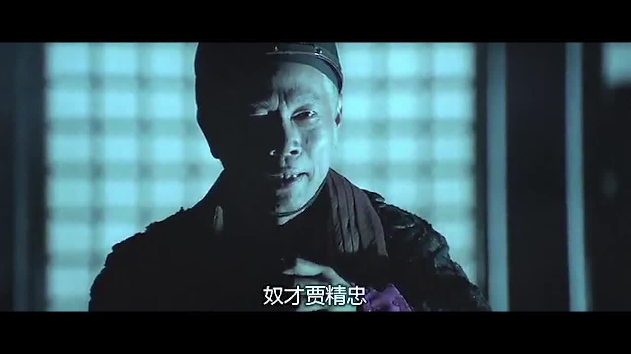 昏君当道,庆亲王义女想要谋反,太监贾精忠要杀掉她