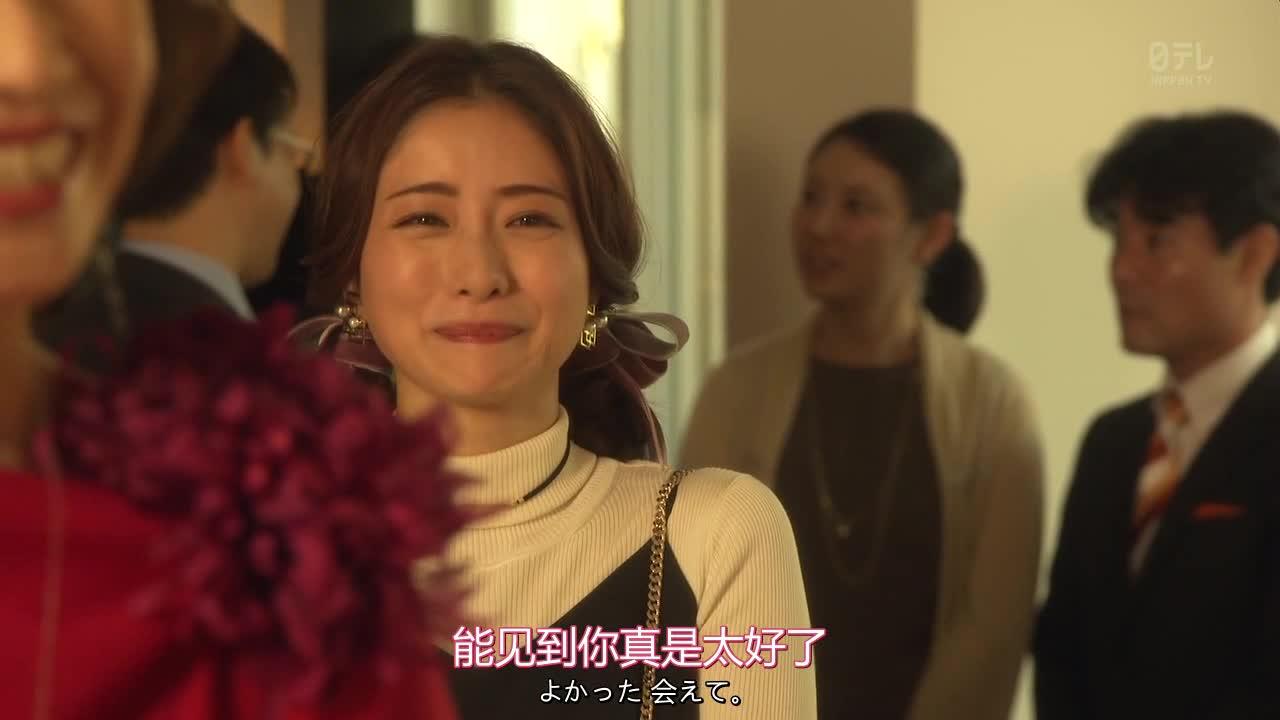 悦子太激动了,自己离梦想又近了一步。